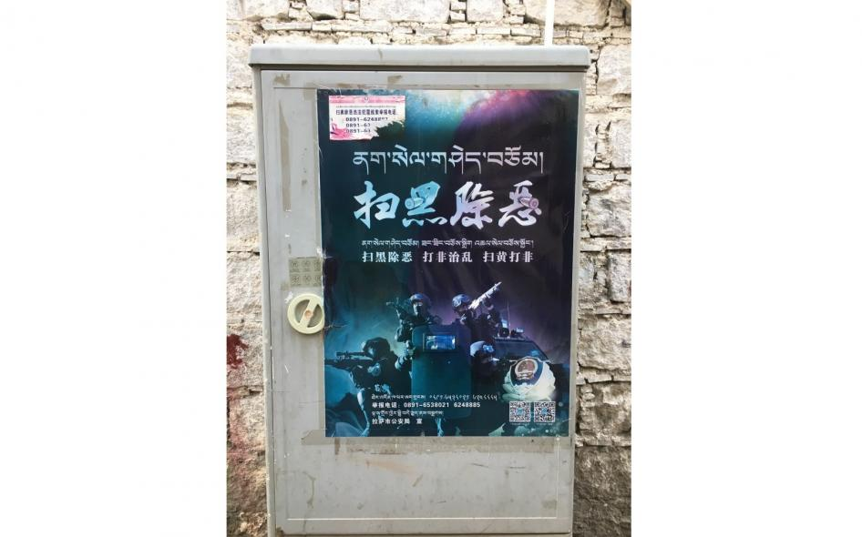 Anti-gang campaign poster in Lhasa 2019 (Photo- HRW)