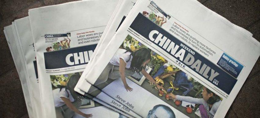 China Daily newspapers - Image Representational