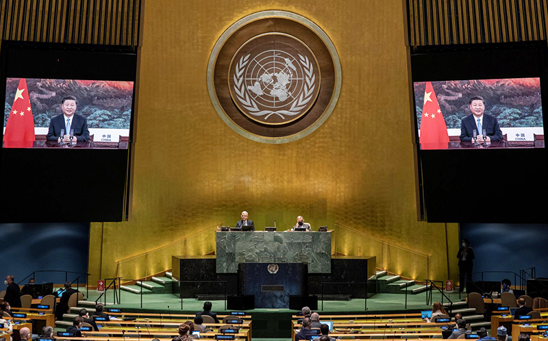China elected to the UNHRC with 139 votes on Tuesday (Photo- AP)