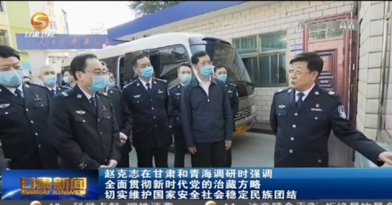 Chinese Public Security Minister Zhao Kezhi's visit to Gansu (Photo- ICT)
