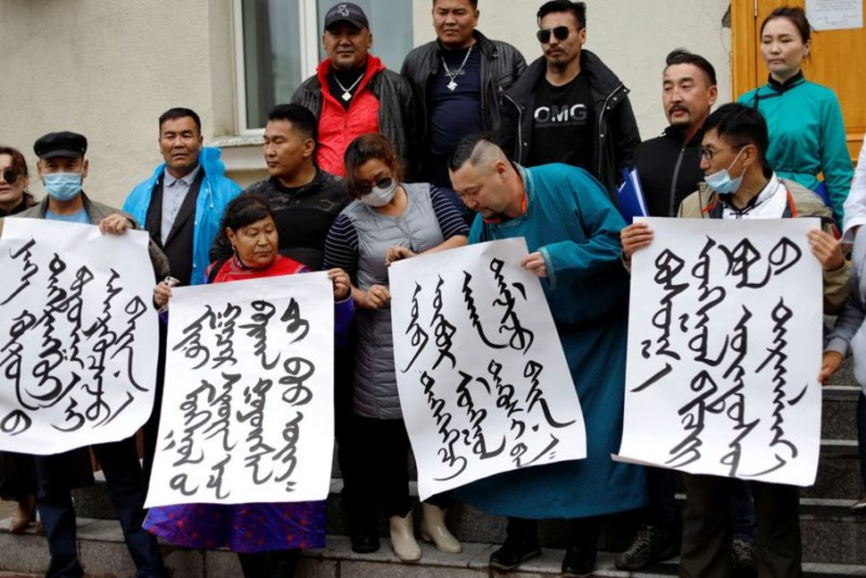 Demonstrators hold Mongolian script in protest against China on Aug 31 (Photo- Reuters)