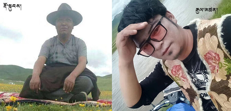 Dokyab and Gyaltsen were arrested for voicing their unwillingness to surrender land ownership on Aug 21 (Tibet Watch)