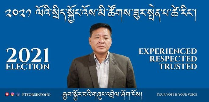 Former Speaker Penpa Tsering has announced is candidature for Sikyong 2021 seat. (photo- Facebook)