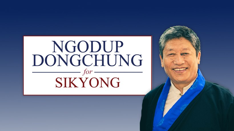 Kasur Ngodup Dongchung will run for the 2021 Sikyong elections (Photo-Facebook)