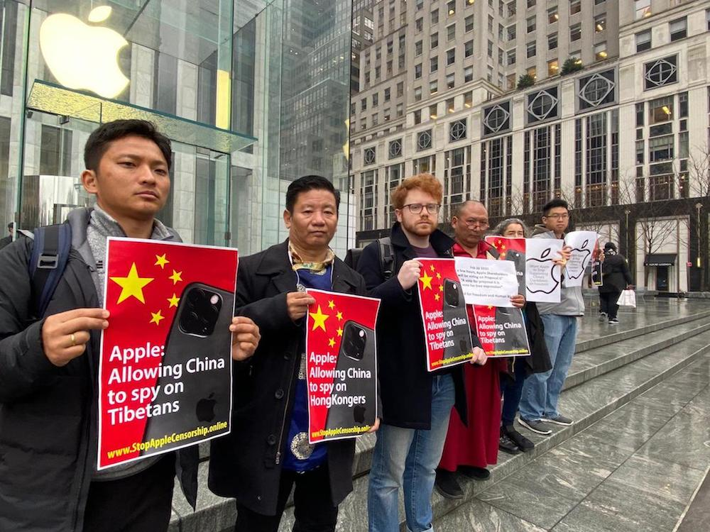 SFT and members of other activist groups stood in protest infront of the Apple store in NY in February 2020 (Photo-SFT)