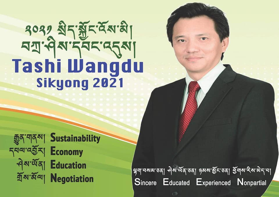 Tashi Wangdu announced his candidacy for 2021 Sikyong elections (Photo- Facebook)