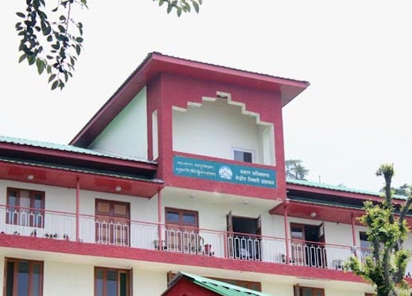 The Kashag Secretariat compound at Gangchen Kyishong (CTA)