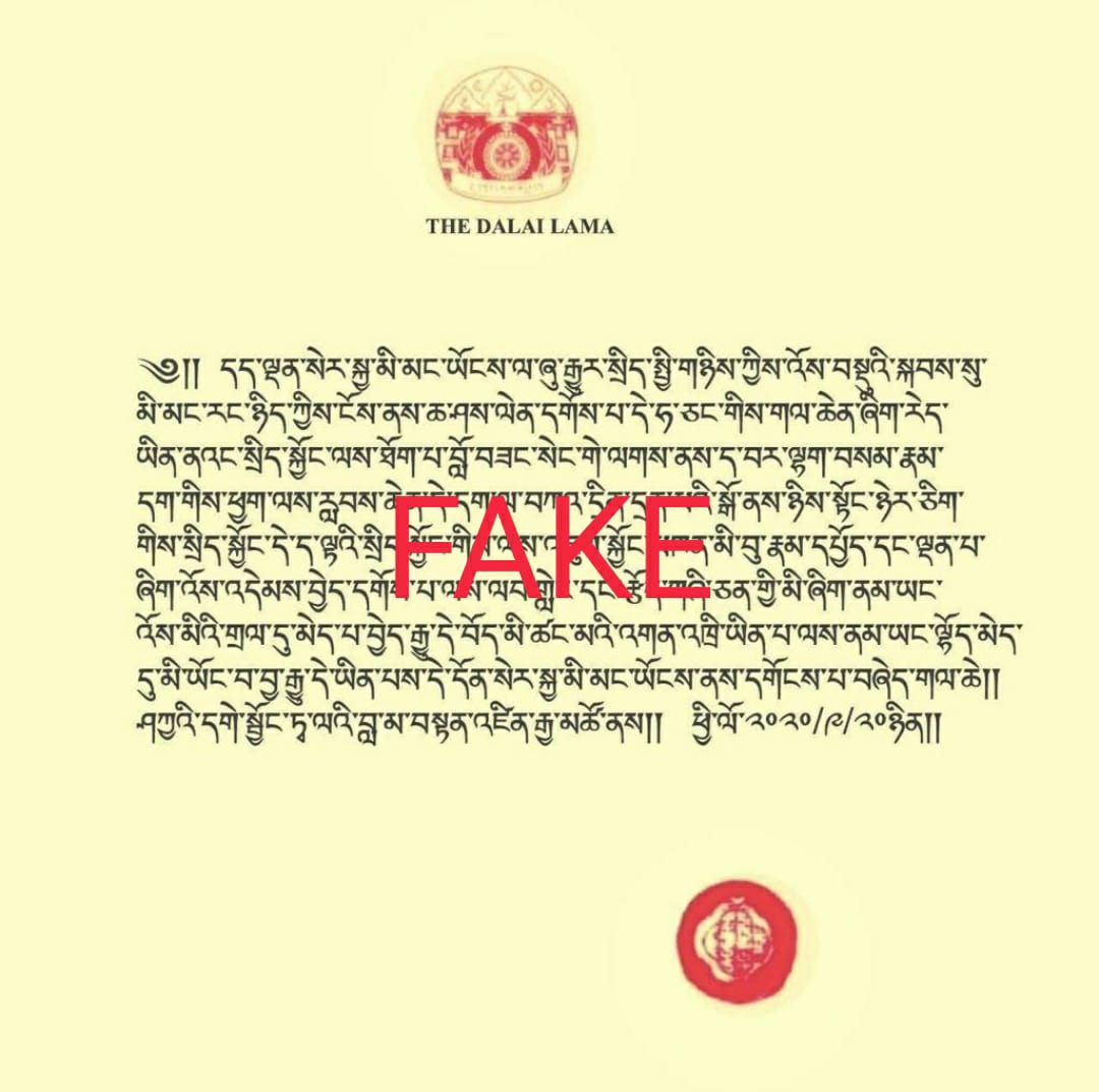 The Office of His Holiness the Dalai Lama on Monday said the letter is fake.