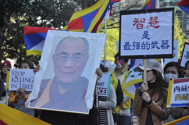Tibetans and supporters in Taiwan mark the 59th anniversary of the commemoration of Tibetan National Uprising Day in 2018 (Photo- CTA)