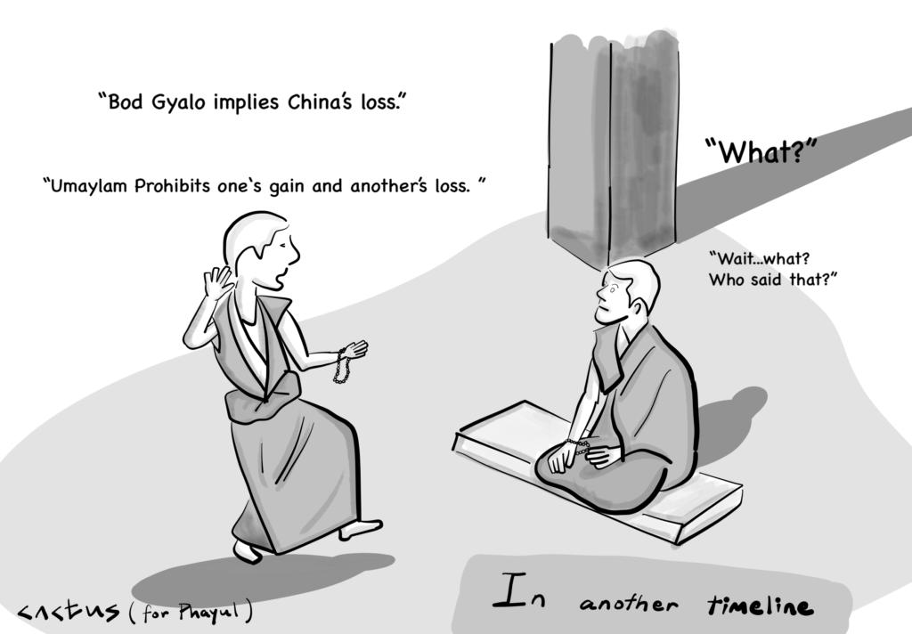 phayul-caricature-bodgyalo-umaylam-19march2021