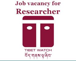 tibet-watch-phayul-ad