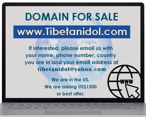 Tibetan idol ad